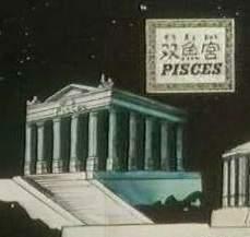 12° Casa - Peixes Temple_pisces1