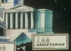 9° Casa - Sagitário Temple_sagittarius1
