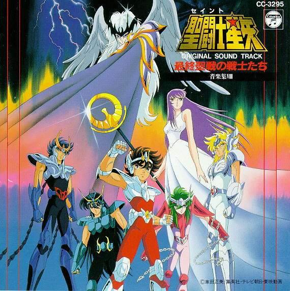Warriors Of The Dawn Ver Online: Saint Seiya Eternal Edition Soundtrack